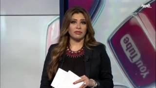 تفاعلكم : شقيق الطالبة المتوفية في جامعة القصيم يحملها المسؤولية