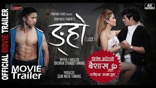 ngho-luck-tamang-movie-trailer-2019-ft-aarambha-kisman-chhimi-mamba