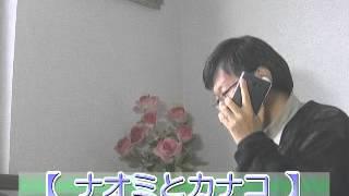 「ナオミとカナコ」広末涼子「犯罪」への「共感」は? 「テレビ番組を斬...