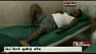 Petrol Bomb thrown on DMDK Person in Rasipuram,Erode