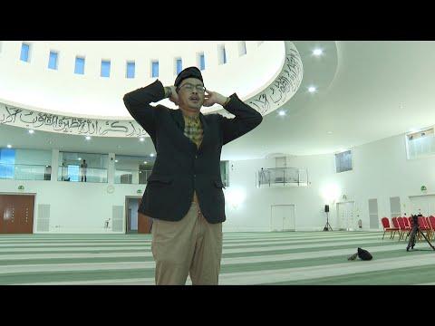 Ramadan Call To Prayer Resumes At London Mosque | AFP