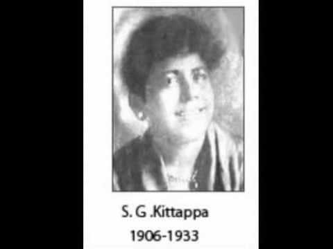 Image result for sg kittappa