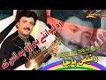 Raees Bacha Pashto new Songs 2019   Rasha Che Zra Pa Las K Darkam   Armani New Tappy Tappezai 2019