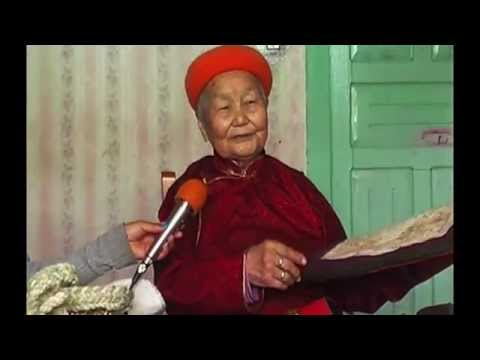 Эмээ З.Мөнө