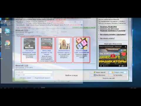 CM Магазин - Читы для SAMP,CS,Minecraft,CoD