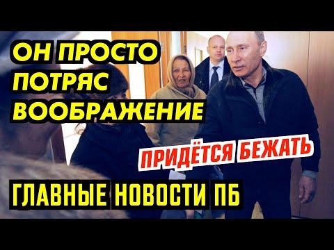 АФЁРА ВВ РАСКРЫТА.
