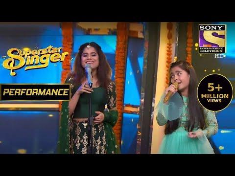 "Team Jyotica's Fun-Filled Act Remembering ""Hum Aapke Hai Koun"" | Superstar Singer"