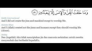 51 Surah Adh-Dhariyat - Ayat 56 to ...