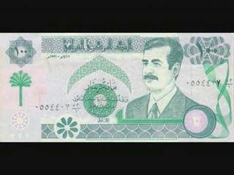 العمله العراقيه من البدايه حتى النهايه thumbnail