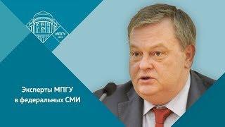 Е.Ю.Спицын на канале Россия-24 в программе