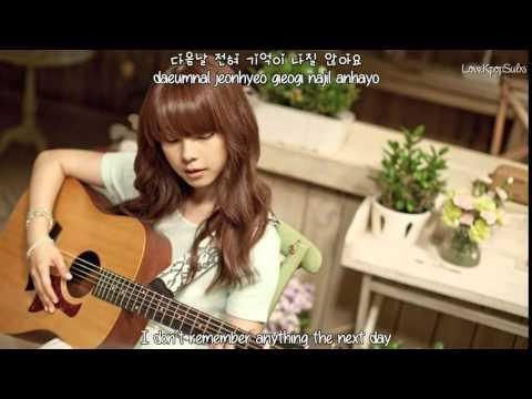 Juniel - The Next Day(다음날) [English subs + Romanization + Hangul] HD