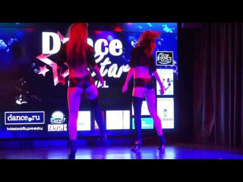 Dance Star festival 2012 -Стриппластика-Havana gym