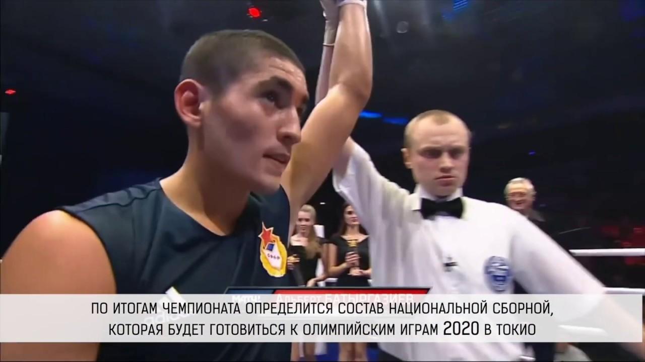 Вартовчанин стал чемпионом России по боксу!