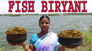 மண்சட்டியில் மீன் பிரியாணி செய்முறை தமிழில் | Simple and Easy Fried Fish Biryani Recipe in Tmamil,