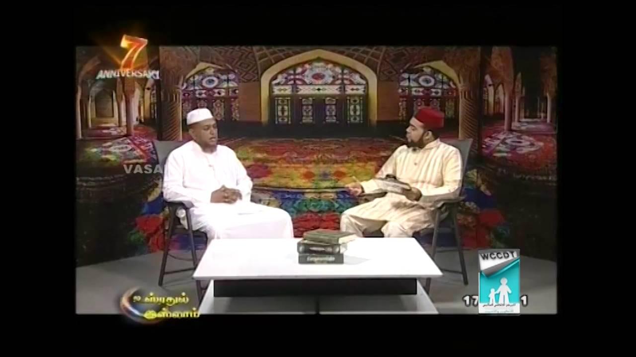 Download ரமழானில் நடைபெற்ற வரலாற்று நிகழ்வுகள் By Ash-Imraal Jamaldeen