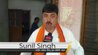 Sunil Singh (Senior Politician)