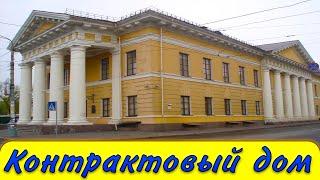 Контрактовый дом в Киеве(, 2016-05-13T22:39:03.000Z)