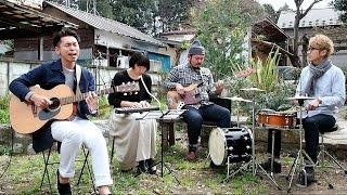 SUN(星野源)/山根かずきバンドのカバー