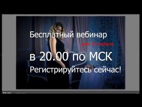 Как зарабатывать от 30000 рублей в месяц на обработке фотографий?