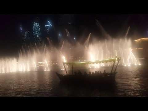 Dubai Fountains twalht ana lsaoutk - Eidha Al-Menhali