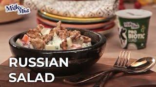 Russian Salad Recipe | Healthy Salad Recipe