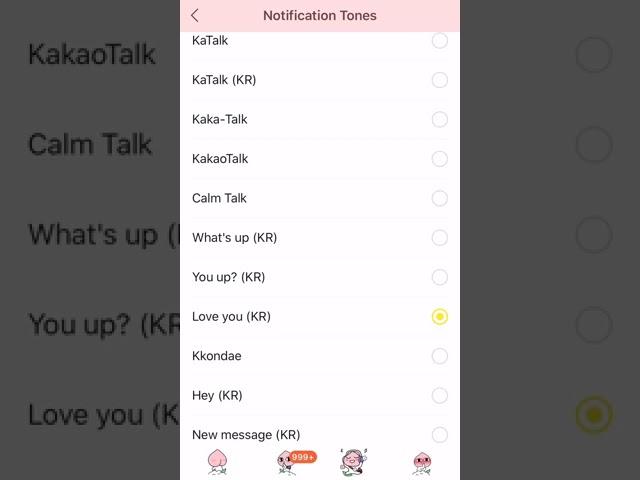 Kakao Talk Notification Love You Kr Youtube