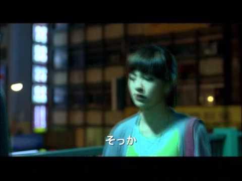 映画『台北の朝、僕は恋をする』予告編