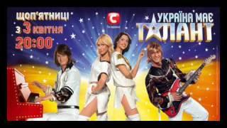 ТайМай - Украина мае талант(, 2009-11-06T20:25:56.000Z)