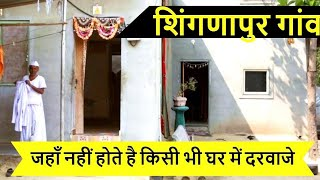 A Mysterious Village With No Doors or Windows I Shani Shingnapur Village Story in Hindi I