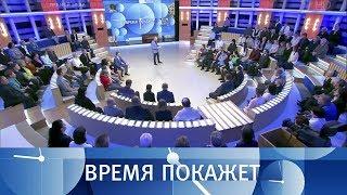 Отвечать ли России на украинскую угрозу? Время покажет. Выпуск от 03.07.2017