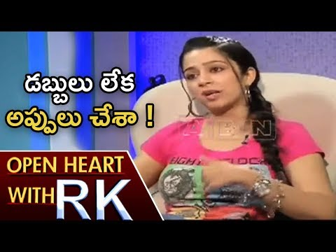 Charmi Reveals Her Financial Crisis At Beginning | Open Heart With RK | ABN Telugu