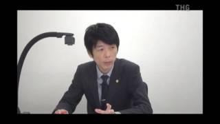 行政法条文読み込み講座|サンプル映像|東京法経学院