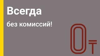 Kaspi Bank рекомендует пополнять баланс мобильного на www.kaspi.kz без комиссий!(, 2015-06-29T05:16:27.000Z)