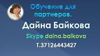 Как добавить статью на свой статус в Одноклассниках.ВИДЕО NR.21 Обучение для партнеров