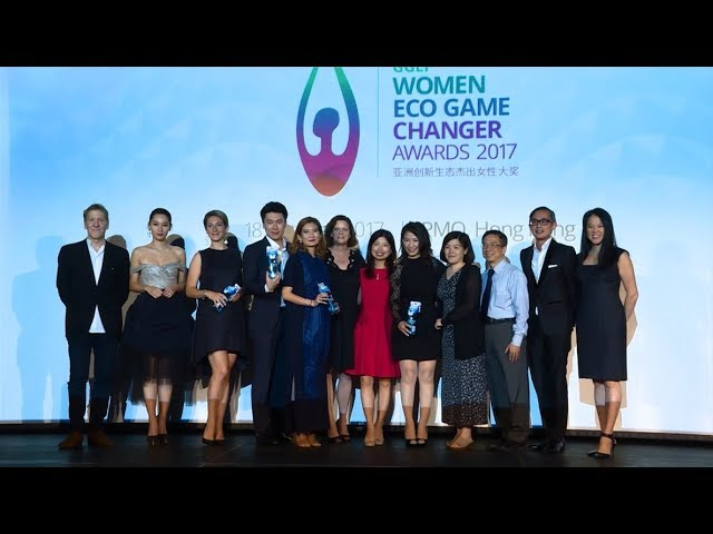 2017 GGEF Women Eco Game Changer Awards Highlights