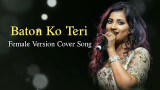 Baaton Ko Teri - Female Version | All Is Well | Guitar Cover Unplugged (Subroto's diary)
