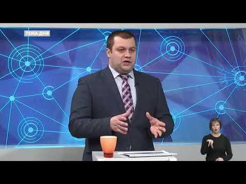 Тема дня: житлові програми. Сергій Комнатний на телеканалі UA:Київ, 12.02.2020