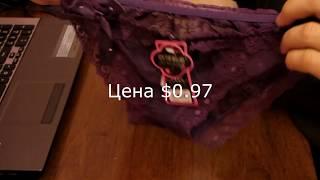 Сексуальные Кружевные Трусики Женские Посылка Покупка с Китая Aliexpress. Женское Сексуальные Трусики