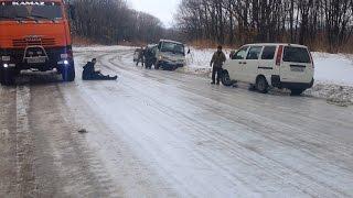 Гололед 12.02.16 г. и номер 666 Дальнереченск. The Ice On The Road  Russia