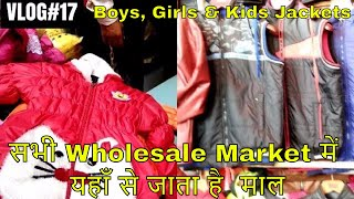 Jackets, Coats Manufacturers with Wholesale Price - Delhi Vlogs
