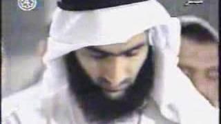 Quran Recitation Fahd Al-Kanderi/Kandari- surat at-tawbah