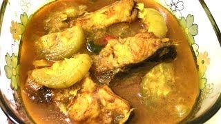 চাল কুমড়া দিয়ে কাতল মাছ রান্না রেসিপি Chal Kumra Diye Katol Mach Ranna Recipe