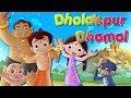 RootBux.com - Chhota Bheem - Dholakpur Dhamal | Fully Entertaining