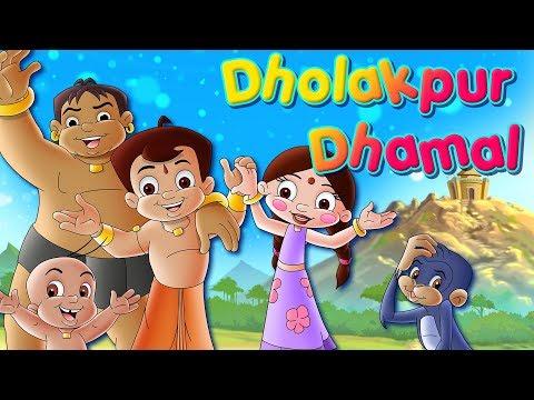 Chhota Bheem - Dholakpur Dhamal | Fully Entertaining thumbnail