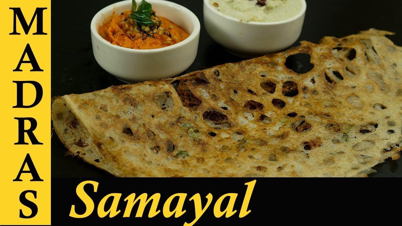 Cake Recipes In Madras Samayal: Instant Crispy Onion Rava