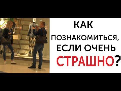 девушки знакомства в москве для интима