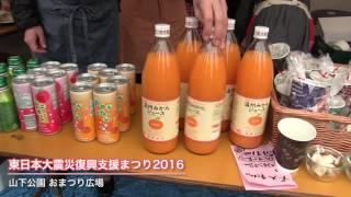 横浜北生活クラブ