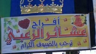 محمود شكري كرت احمر جديد 2014