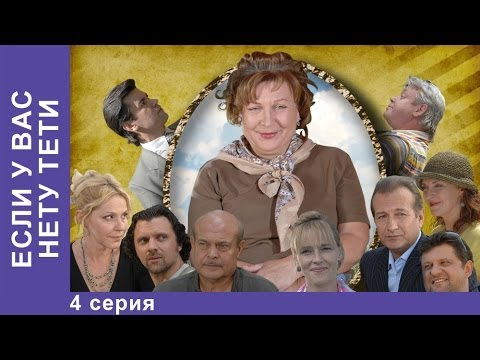Русские сериалы и фильмы