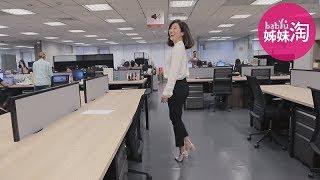 高跟鞋很美卻不太會穿 KIMIKO示範如何駕馭高跟鞋 讓美美的鞋子 走起來更美 姊妹淘babyou